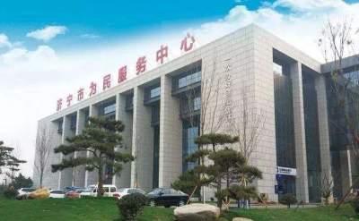 大众日报|济宁市太白湖新区攻坚行政审批流程再造