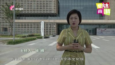 愛尚旅游-20191018