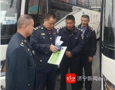 防風險、暢出行、保安全、慶國慶  任城區圓滿完成國慶交通運輸保障任務