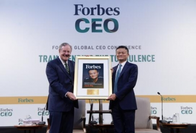 馬云獲福布斯終身成就獎!全球首位獲得該獎項的互聯網行業領導者