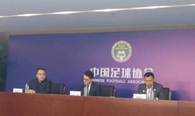 官宣!中國足協不再持有中超公司的股份