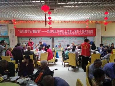 新时代文明实践|刘庄社区:社区办寿宴 齐唱生日歌
