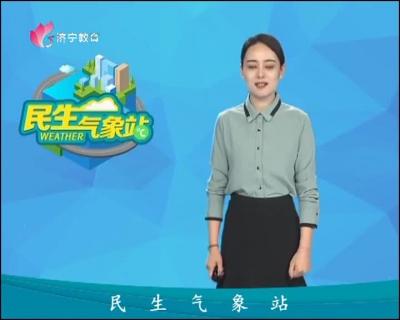 民生气象站_20191016