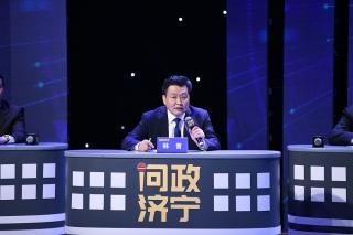 济宁市行政审批服务局党组副书记、局长林晋接受现场问政