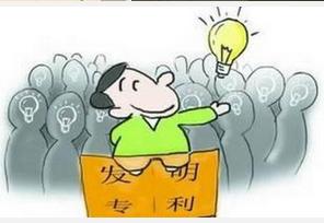 山东有效专利量前十企业和大专院校名单来啦!