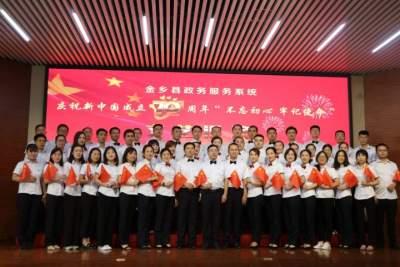 金乡县行政审批服务局扎实推进主题教育工作深入开展