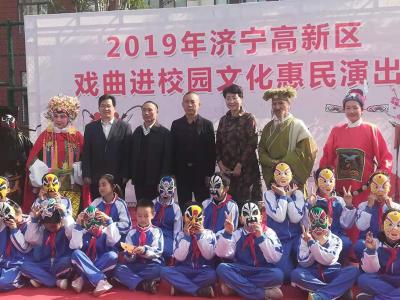 戲曲文化進校園在濟寧高新區中小學引起強烈反響