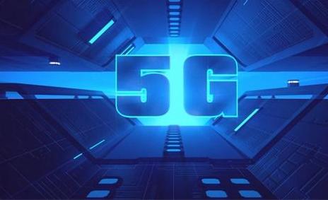 中國移動5G預約用戶突破700萬,你預約了嗎?