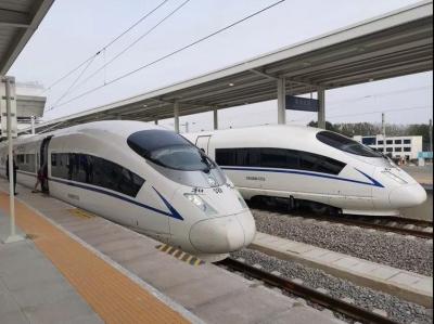 鲁南高铁运行试验首班列车 计划11月26日正式通车