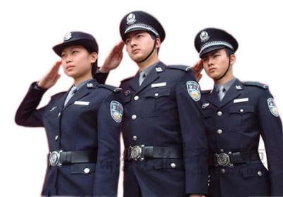"""全省表彰!济宁公安5个基层单位和3名民警喜戴""""大红花"""""""