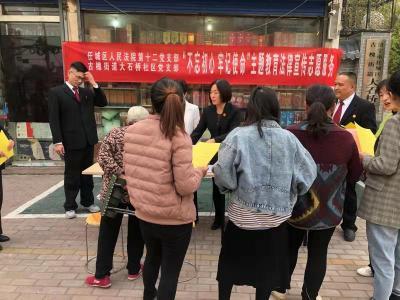 大石桥社区:法律宣传进社区 普法意识入人心