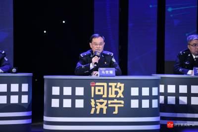 《问政济宁》市公安局专场10月30日晚直播