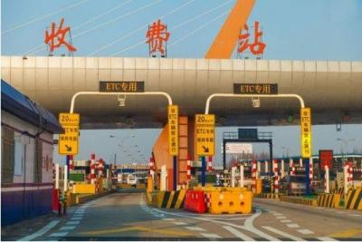 济宁市民注意 11月起高速公路收费站仅保留一条至两条人工车道