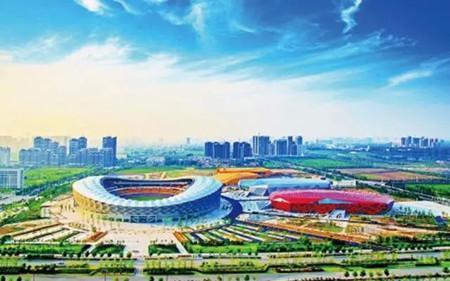 大众日报|济宁市多个民生重点项目建成启用