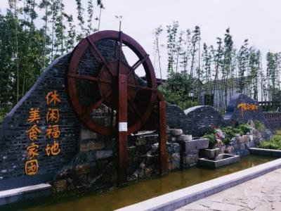 ?鄒城6村莊入選省級美麗鄉村示范村 有沒有你的老家?