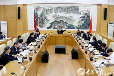 劉家義就做好當前和明年經濟工作召開座談會