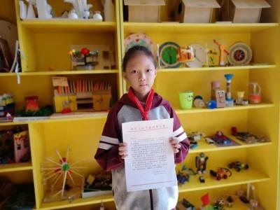 山東小學生收到外交部回信!上面還有華春瑩、耿爽親筆簽名