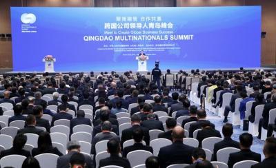 首届跨国公司领导人青岛峰会开幕,习近平致贺信,韩正宣读贺信并致辞