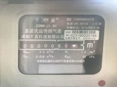 更換燃氣表後用氣量增多? 燃氣公司上門檢測答疑惑
