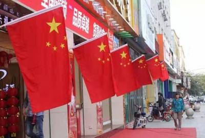 """金鄉飄揚的""""中國紅""""成最美風景"""
