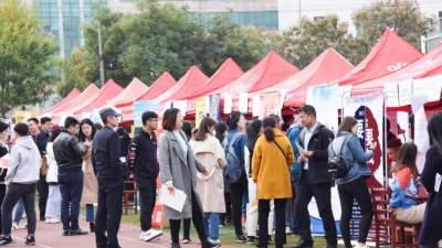 """曲園""""招賢納士""""  500家企業2.6萬崗位幫大學生就業"""