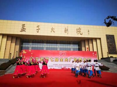 最强舞者争霸!济宁市第七届全民广场舞大赛决赛邹城举行