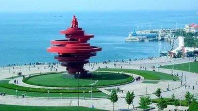 吸引115家世界500强,青岛峰会成扩大开放新平台?