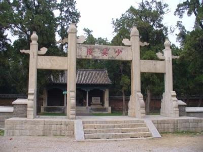 第八批全國重點文物保護單位名單公布,咱濟寧哪家上榜了?