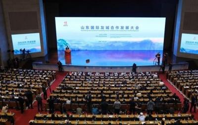 山東國際友城合作發展大會在濟南開幕