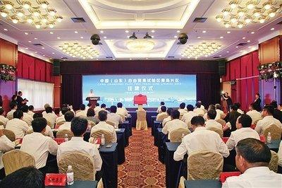 山东自贸区挂牌50天,三片区新注册企业超过2700家