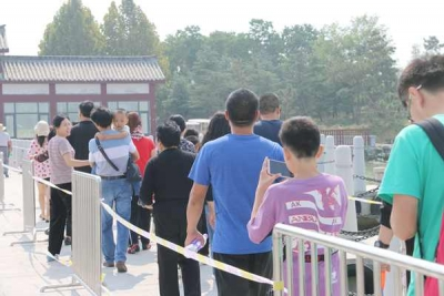 国庆假期次日,太白湖景区迎来出游小高峰