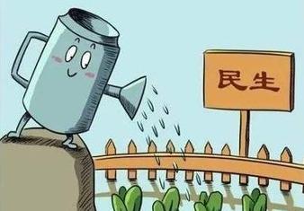 金乡公开征集2020年度为民办实事项目,10月28日截止