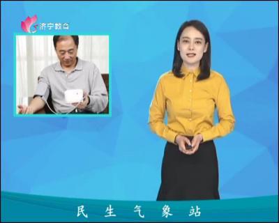 民生气象站_20191030