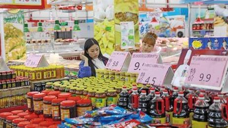 新華社:如何看待九月CPI漲幅升至百分之三
