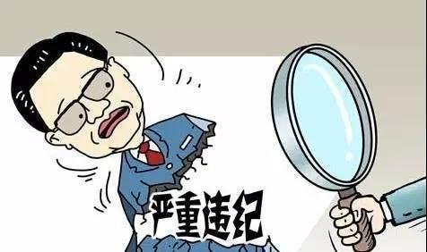 工信部裝備工業司原司長李東被開除黨籍和公職