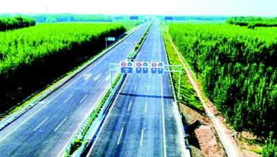 推动中西部发展 青兰高速山东境内全线通车