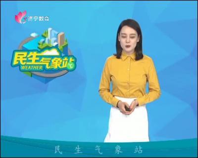 民生气象站-20191018