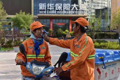 """""""新華保險關愛全國環衛工人大型公益行動"""" 理賠超百例,累計賠付955萬元"""