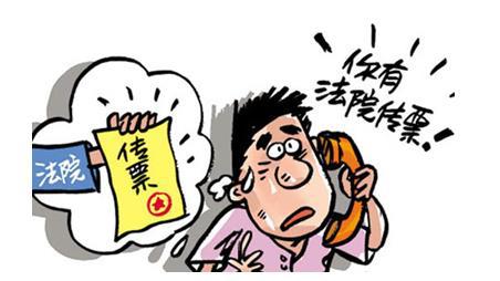 """网警提醒:遇到""""恐吓式""""电话莫慌张 做到""""三不"""""""