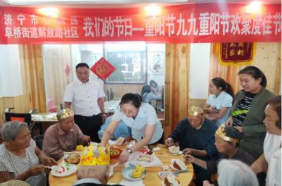 我们的节日|解放路社区:九九重阳节  欢聚度佳节