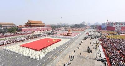 """这场国之大典,给14亿中国人上了""""三堂课"""""""