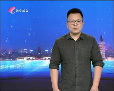 直播民生-20191018