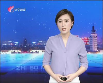 彩盈手机娱乐官网民生-20191017