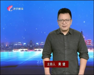 直播民生-20191013