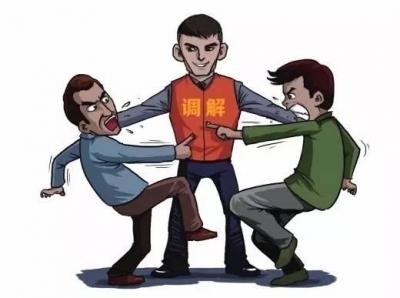 金乡一起担保贷款的矛盾纠纷被司法调解员顺利化解