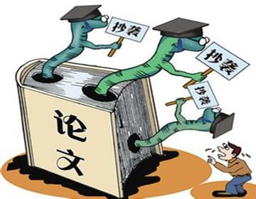 山东一大学撤销涉论文抄袭教师副教授资格 调离教师岗