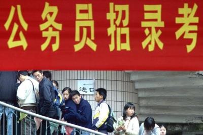 國考首日報名人數超8.6萬 最激烈競爭比高達248:1