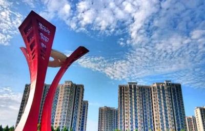 厲害了!2019年度全國綜合實力百強區兗州排名67位!