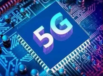 山东公示5G试点示范企业名单:济宁高新区两家企业入选