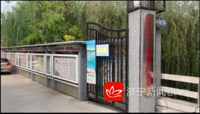 古槐街道大石桥社区开展扫黑除恶宣传赌博送彩金多的网站